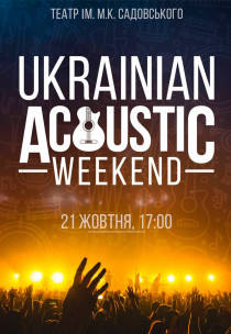 Ukrainian Acoustic Weekend