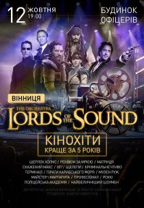 Lords Of The Sound. Лучшее за 5 лет